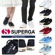 【タイムセール対象 6/1(水)14:59まで】スペルガ スニーカー レディース メンズ/SUPERGA 2750 COTU CLASSIC/シューズ 靴 送料無料 SPERGA クラシック スペルガ メンズ レディース スニーカー/