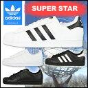 【ウィークデークーポンをご利用→5%OFF!10/28(金) 17:59まで】adidas SUPER STAR/アディダス スーパースター/メンズ スニーカー シューズ 靴