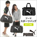 PUMA TEAM CAT MEDIUM BAG スポーツバ...