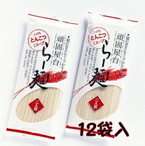 熊本製粉 とんこつ