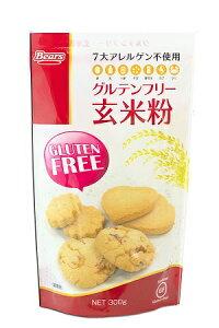 グルテンフリー 玄米粉 300g玄米粉 パン 製パン アレルギー ミックス粉 家庭用粉 菓子 製菓 クッキー マフィン GLUTENFREE アレルゲン不使用 アレルギー 熊本製粉
