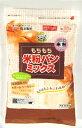 九州産米粉入り もちもち米粉パンミックス 600g九州産 米粉 米粉パン 製パン パン用 ミックス粉ホームベーカリー 熊本製粉