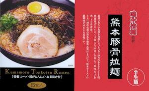 熊本豚骨拉麺(半生麺) 5食入   味千 とんこつ 熊本ラーメン 揚げにんにく 高菜 豚骨スープ とんこつスープ 味千ラーメン