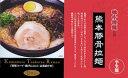 味千拉麺監修熊本豚骨拉麺(半生麺) 5食入 ランキングお取り寄せ