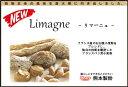 リマーニュ 15kg 熊本製粉 パン用 パン用粉 小麦粉 強力粉 業務用 強力小麦粉 製パン パン ハードパン ハード系パン 欧風パン