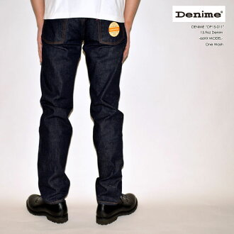 World Wide Free Shipping!! DENIME 66XXtype Tight straight [Alchemist] [to the Vir ons] [vintage series color]