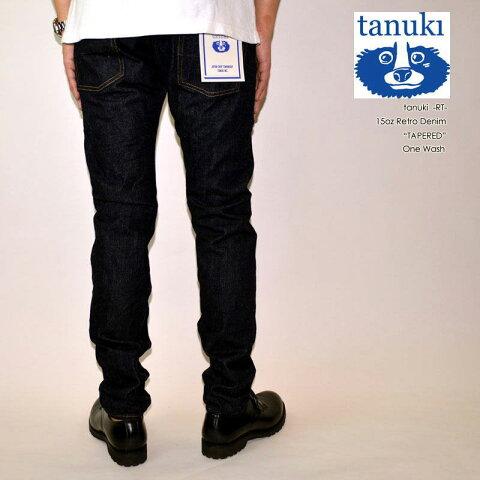 tanuki タヌキ