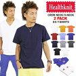 【スーパーSALE★68%OFF】【お好きなカラー5点購入で1点無料♪】Tシャツ メンズ 無地 2枚組 2枚セット Healthknit ヘルスニット 2-288 2-208