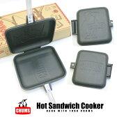 【送料無料】【日本製】チャムス CHUMS ホットサンドウィッチクッカー フッ素樹脂加工 CH62-1039 調理器具 パン焼き フライパン アウトドア キャンプ