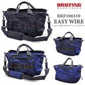 ブリーフィング A4 トート ショルダー イージーワイヤー EASY WIRE BRIEFING BRF106219
