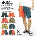 【SALE】【楽天ランキング入賞】gym master ピグメントパイルクライミングショートパンツ G833541 ジムマスター スウェットショーツ ハーフパンツ メンズ【あす楽対応】【裾上げ不可】【RCP】