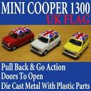 ミニクーパー 1300 ミニカー ユニオンジャック 全3色 MINI COOPER 1300 プルバックカー UK FLAGokutani/オクタニ/玩具/おもちゃ I64【メール便不可】【RCP】