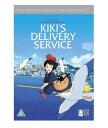 DVD魔女の宅急便イギリス盤日本語・英語どちらも収録お子様の英語学習にもスタジオジブリ