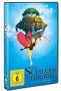 ドイツ語再生もできる!DVD天空の城ラピュタヨーロッパ盤PALDVD日本語・ドイツ語どちらも収録ドイツ語学習・ヒヤリング練習にもスタジオジブリ