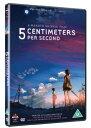 DVD秒速5センチメートルイギリス盤日本語・英語どちらも収録お子様の英語学習にも新海誠監督 「君の名は」公開記念ポイント10倍(代表作品:ほしのこえ 雲の向こう、約束の場所他)