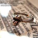 【メール便対応】リング 指輪 メンズ レディース ローリングストーンズ ベロ 舌 アンティークデザイン 唇 リップ メンズリング レディースリング ロック パンク