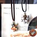【メール便対応】ネックレス メンズ レデ...