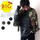 送料無料 ニット セーター メンズ ビッグシルエット ビッグサイズ オーバーサイズ クルーネック ビッグセーター ビッグニット 大きめサイズ ゆるニット ブラッ...