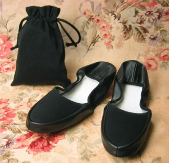 Mobile slippers / plane black fs3gm