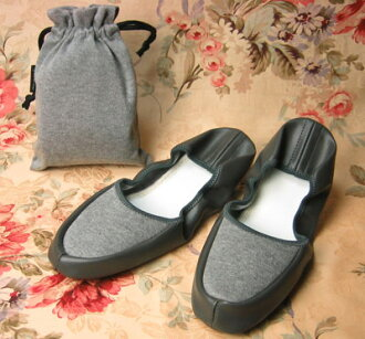 Portable slippers, plain grey nonstandard-size mail-friendly fs3gm