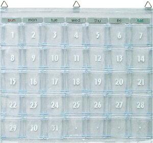 ウォール ポケット カレンダー