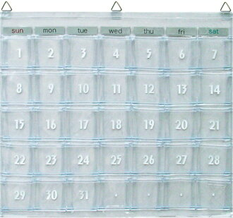 Wall pocket with a community calendar Pocket Algeria Wall Pocket fs3gm