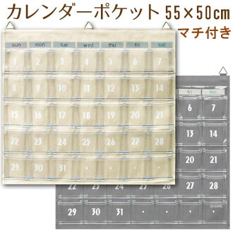 Wall pocket with a community calendar Pocket canvas Wall Pocket fs3gm