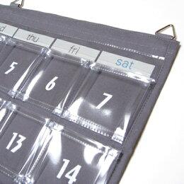 カレンダーポケットグレー