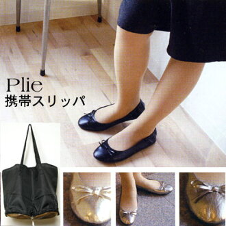 Plie mobile shoe slippers gold room shoes cell