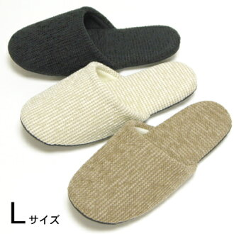 Washable ソフトモール slippers size L