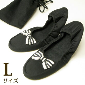 The mobile slippers with ribbons L size, stripe Ribbon L size load will! Nonstandard-size mail-friendly fs3gm