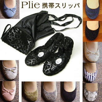 Plie mobile shoe slippers pattern of prices unchanged pattern room shoes cell