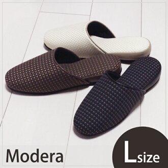 Modern weave washable pattern Modera slippers size L