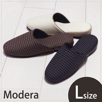 Modern weave washable pattern Modera slippers size L