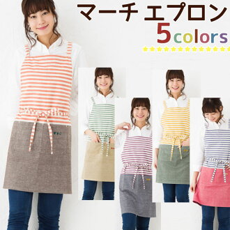 Cute merch apron / aprons / cute / food / gift / present