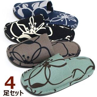 ★ 可以選擇券 ★ 客人 4足設置顏色的花面料拖鞋 ! 流行的植物園列印棉可水洗拖鞋拖鞋拖鞋訪客為一套