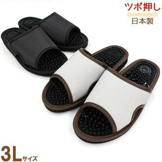 優惠券是 ★ 規則涼鞋健康拖鞋 3 L 大小可洗鍋新聞界發表在日本 05P01Oct16