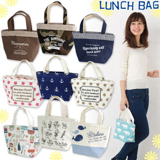 Insulated thermal lunchbag * momo / eco bag d5