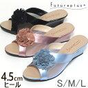 ヒールスリッパ コサージュレース  Futureplus 9371 ☆ヒール高4.5cmおしゃれなヒール スリッパ S M Lサイズ 日本製