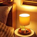 テーブルライト 1灯 カリア[Caelia]ボーベル BBF-026|テーブルランプ フロアライト