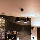 【送料無料】ペンダントライト 4灯 シスベック [SIXBEC] BBP-055 ボーベル[beaubelle]|スポットライト ダイニング シーリングライト 間接照明 和室 和風 led電球 北欧 モダン 寝室 おしゃれ 照明器具 電気 ライト リビング用 居間用 スポット ペンダント