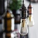 ペンダントライト 1灯 ロキシン[Roxin]ボーベル[beaubelle]|天井照明 間接照明 灯具 和室 和風 led電球 シンプル 北欧 コッパー レトロ...