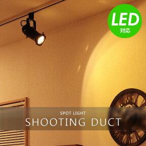 ���ݥåȥ饤��1�����塼�ƥ�������[ShootingDuct]�ܡ��٥�[beaubelle]BBS-035�ڥ�����饤��ŷ��������ܾ����������ؾ��������ȥ졼��LED�б��졼���ӥ����˥����ɾ��������줪ޯ��襤������������
