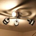 【送料無料】シーリングライト 4灯 レダカイ 60W相当LED電球セット[Leda X]|天井照明 スポットライト LED 間接照明 和室 和風 おしゃれ アジアン 北欧 テイスト ナチュラル 8畳用 ダイニング用 食卓用 リビング用 居間用 インテリア 照明器具 ライト 電気