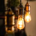 ペンダントライト 1灯 ロキシン[Roxin]ボーベル[beaubelle]|天井照明 間接照明 和室 led 北欧 レトロ アンティーク ダイニング用 食卓用 リビング用 居間用 おしゃれ 照明器具 電気 キッチン 内玄関 トイレ シーリングライト ペンダント ライト