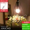 シーリングライト 1灯 ビードロ シーリング[Vidlo Ceiling]BBS-025 ボーベル[beaubelle]|間接照明 照明器具 天井照明 モザイク...