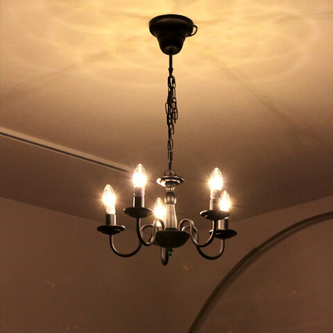 【送料無料】シャンデリア 5灯 Butler[バトラー]BeauBelle[ボーベル]シーリングライト 天井照明 照明器具 ダイニング用 食卓用 リビング用 居間用 アンティーク led シンプル おしゃれ かわいい 小型 ミニシャンデリア 玄関 電気 ライト