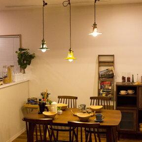 ペンダントライトシェードロキシンシェードウノ[ROXINSHADEuno]ダイニング用食卓用リビング用居間用和室和風led電球対応アンティークレトロ北欧シーリングライト間接照明天井照明照明廊下子供部屋トイレおしゃれかわいい新生活
