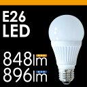 【口金サイズE26】明るい LED電球 BELLED ベルド LED-030 26mm 26口金 一般電球 昼白色 電球色 e26 60w相当 8w 9w 89...