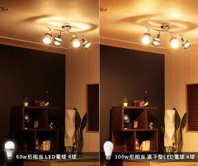 LED電球E26100W相当一般電球直下型タイプ【LED-032】電球色昼白色1525lm1558lm明るいLEDLED口金e2626mm長寿命照明器具節電節電対策エコおしゃれダイニング用食卓用リビング用居間用新生活